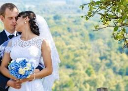 Casar no verão